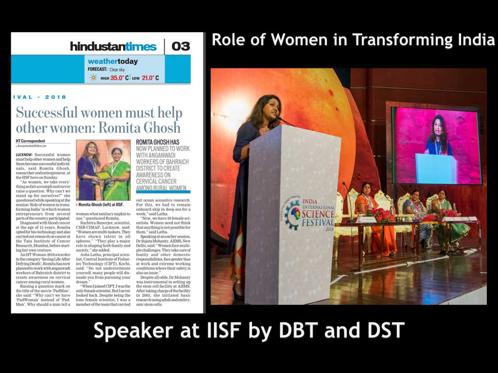 Speaker at IISF by DBT and DST